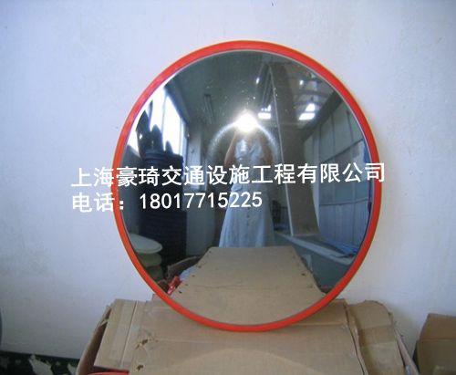 广角镜、反光镜